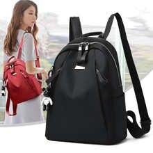 Рюкзак женский из водонепроницаемой ткани с защитой от кражи, вместительный, простой стиль, Повседневный, для путешествий, 2021