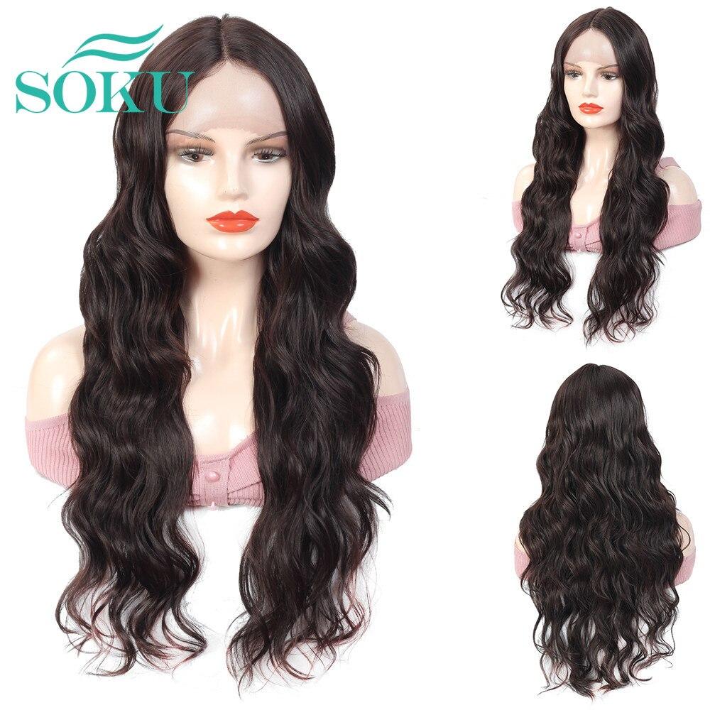 Soku perucas sintéticas da parte dianteira do laço longo ondulado meio perucas de cabelo do laço resistente ao calor peruca dianteira do laço para preto