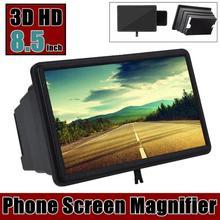 8.55 pouce 1.5X Smartphone loupe optique 3D HD téléphone Portable amplificateur décran Flexible film vidéo socle de bureau Portable