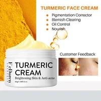 30ml herb turmeric face cream moisturizer whitening repair acnes scar dark spot removal blackhead brightening facial skin care