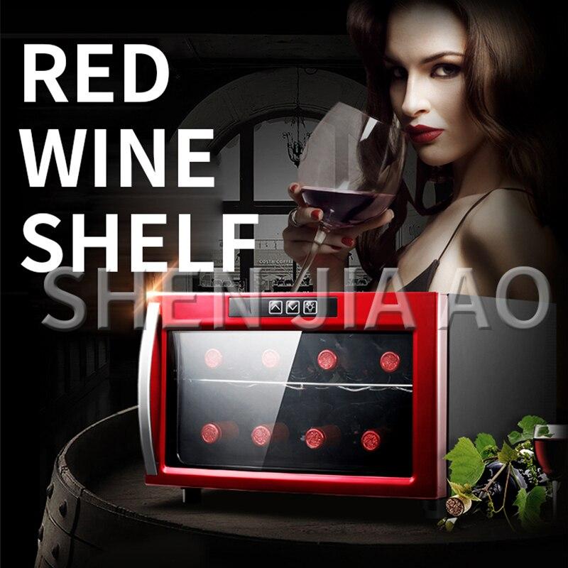 JC-23AJ مبرد نبيذ إلكتروني ثابت درجة حرارة مبرد نبيذ منزلي صغير مبرد صغير خزانة عرض الجليد بار