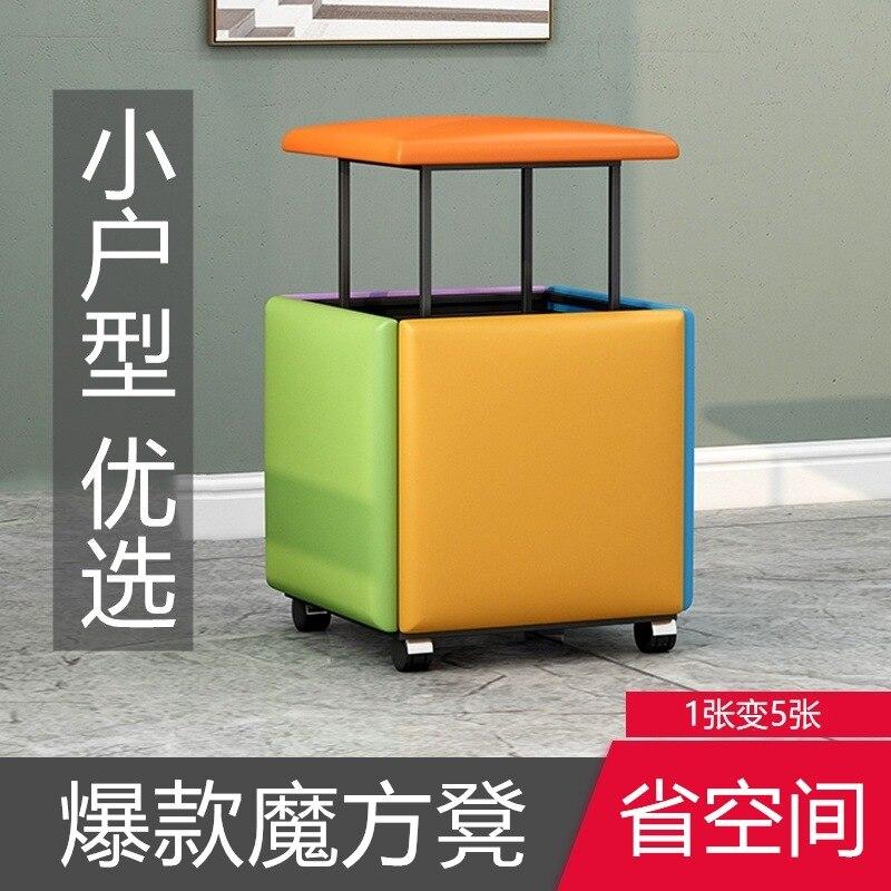 5 في 1 أريكة البراز أثاث غرفة المعيشة المنزل روبيك مكعب مزيج أضعاف البراز الحديد متعددة الوظائف تخزين البراز كرسي