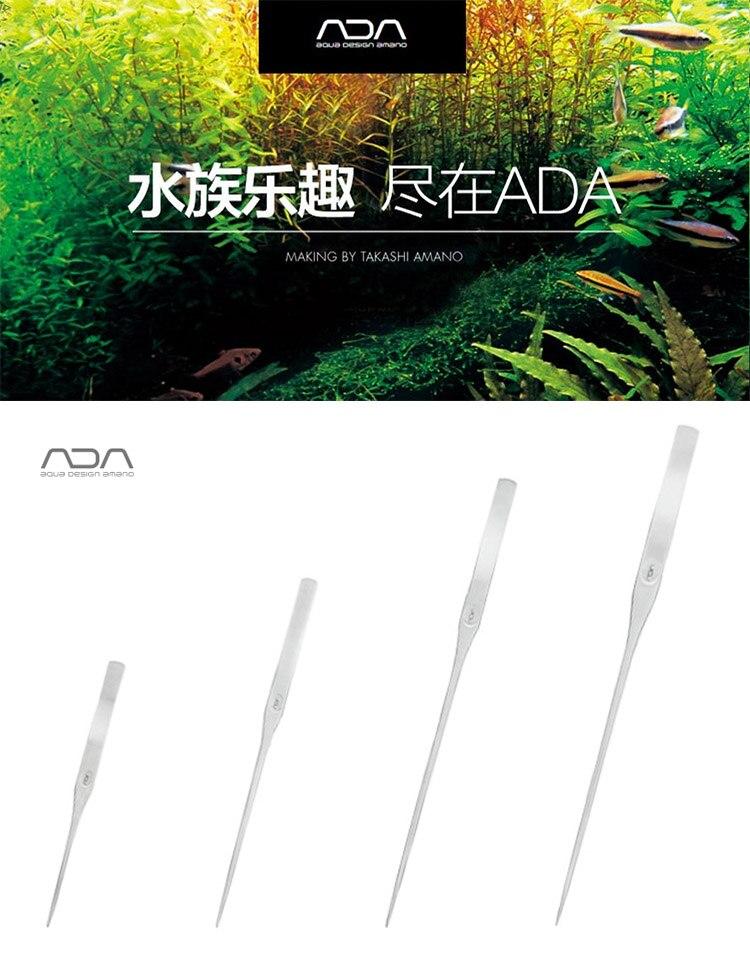 Japón ADA acero inoxidable 316 pinzas herramienta de mantenimiento planta de agua tanque de peces paisaje acuático