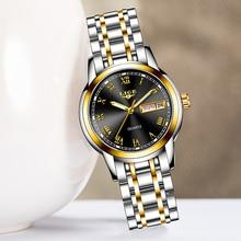 LIGE 2020LIGE النساء الساعات موضة جديدة ساعة السيدات مشاهدة العلامة التجارية الفاخرة ساعة الكوارتز الذهب ساعة معصم هدية للنساء Reloj Mu