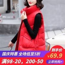 Down Vest Women 2021 Winter New Korean Style Slimming Short Waistcoat Cotton Coat Lightweight Sleeve