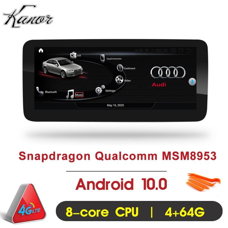 10.25 polegada android 10 unidade principal do carro do sistema gps para q5 s5 2009-2016 google bt wifi multimídia player 4 + 64g ram ips tela de toque