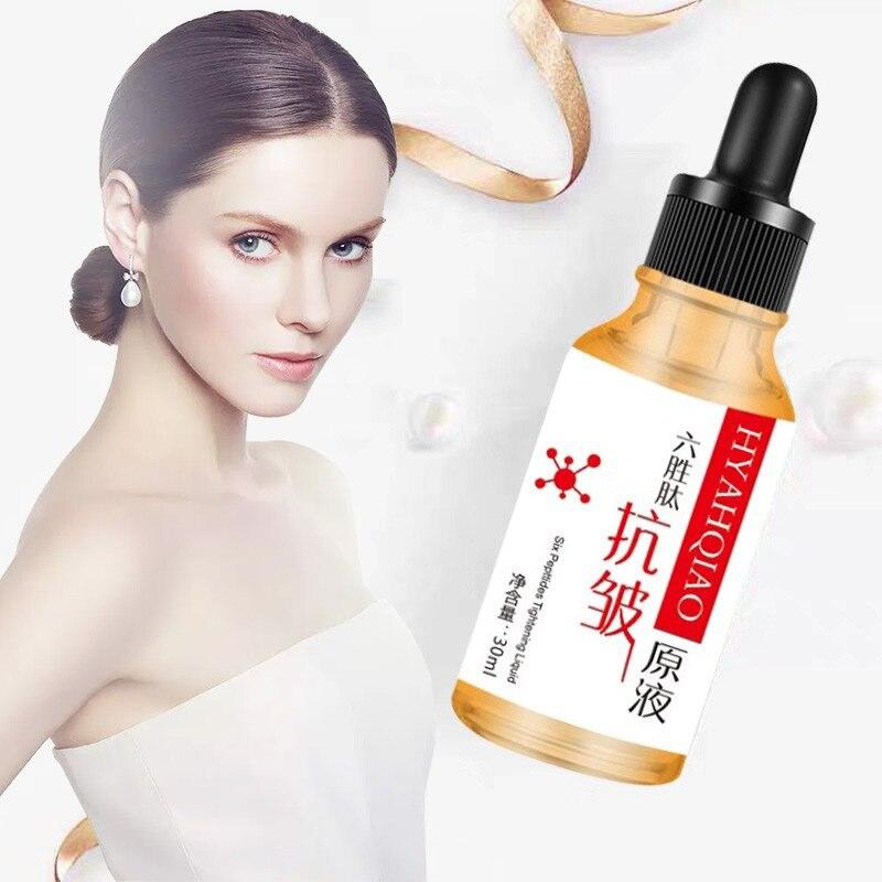 Cuidados com a pele essência anti rugas anti envelhecimento remover sarda hidratante luz essencial líquido kg66