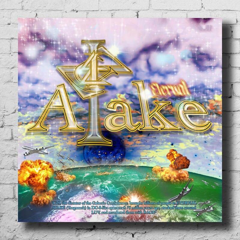 P642 Lil Uzi Vert eterna Atake amor álbum de música cubierta arte cartel estampado de seda pared lona 32x32x27x27 20x20Inch
