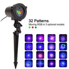 32 RGB Navidad proyector de luz láser jardín al aire libre DJ láser Navidad árbol Villa vacaciones luces