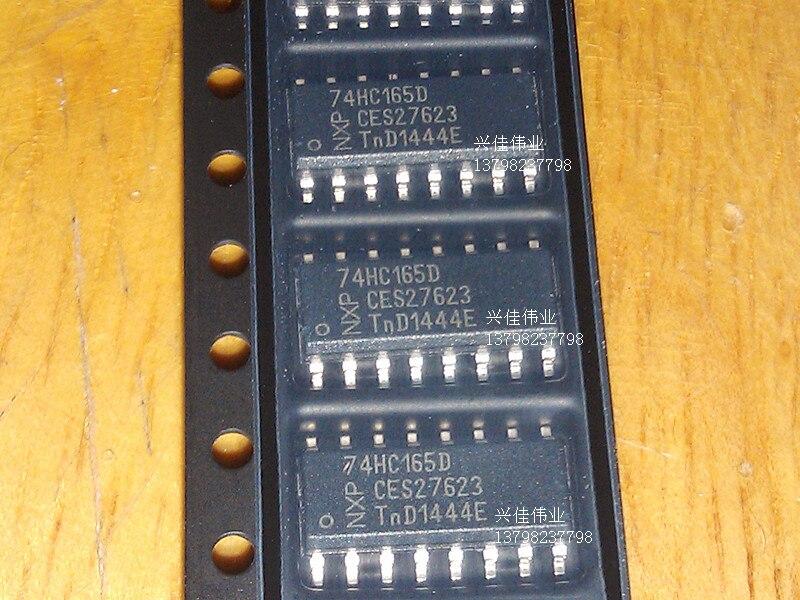 74HC165 74HC165D SOP-16