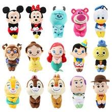 Cute Sitting Beauty and the Beast Jiminy Cricket Chipmunk Woody Jessie Alien Plush Toy Stuffed Animals Kids Toys Girls