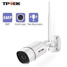 Ip-камера 5 МП, наружная WiFi камера безопасности 3MP HD, беспроводная камера наблюдения Wi-Fi 1080P, Onvif Camara, Двусторонняя аудио камера, Wi-Fi камера