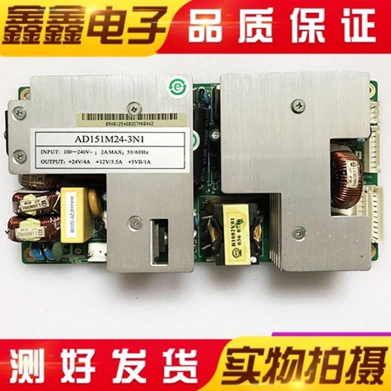هاير l26v6-a8 l26a8a-a1 تلفاز LCD لوحة الطاقة اكسسوارات ad151m24-3n1