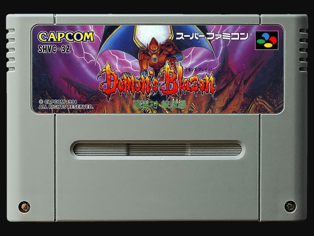 Juegos de 16 bits bla* Blazon de demonio (versión de Japón NTSC!)