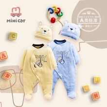 Baby's one-piece Romper baby's open file thin cotton climbing clothes autumn and winter long sleeve
