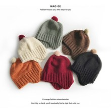 New Arrivals 2020 Children Boys Girls Hats Skullies Beanies Fur Ball Bomber Hat Fashion Winter Warm