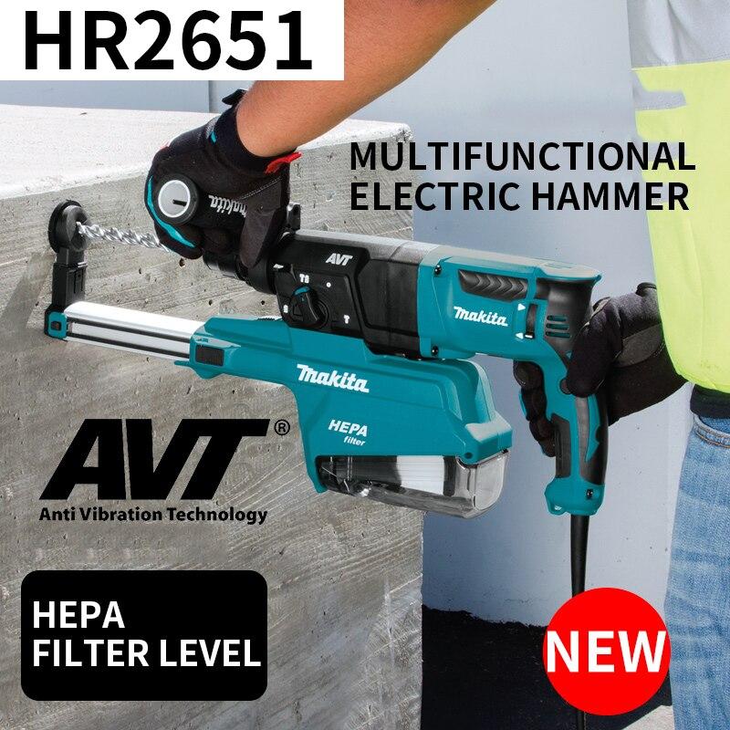 الكهربائية مطرقة HR2651 ثلاثة وظيفة الكهربائية مطرقة الحفر الكهربائية لاقطة كهربائية متعددة الوظائف الكهربائية المطرقة