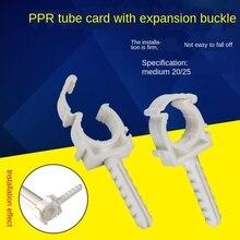 Carte PPR de tuyau 1/2 pouces 3/4 pouces 1 pouce   Boucle fixe, pince de tuyau PPR, carte en rangée PPR, carte PPRu, carte 10 pièces