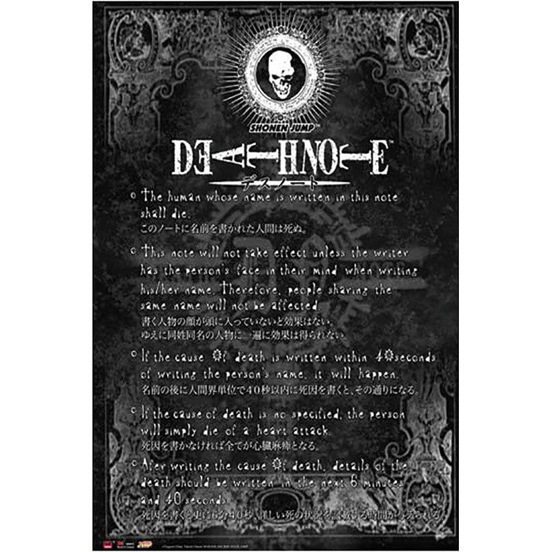 Death Note Rule постер на заказ атласный постер с принтом тканевый настенный постер с принтом из шелковой ткани с принтом постер