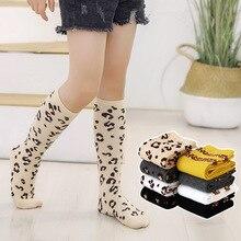 Otoño Invierno niñas hasta la rodilla calcetines leopardo estampado rayas suaves calentadores de pierna de algodón calcetines largos niños niñas calcetines para niños 2-12Y