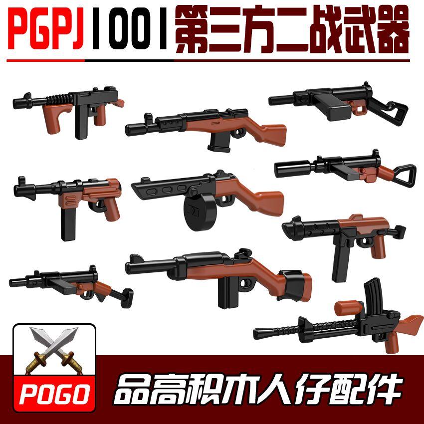 Building Blocks Brick MOC Weapon Pack Military Swat Police Gatling GUN  Arms WW2 World War  Toys