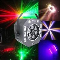 strobebee eyesuvlaser 4in1 variety effect light for dj disco party stage lighting