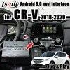 Plug & Play אנדרואיד 7.1 וידאו ממשק עבור הונדה CR-V 2018-2019 carplay ממשק תמיכת אנדרואיד אוטומטי youTube על ידי Lsailt