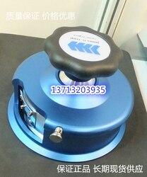 Britânico james. h. Curar importador amostragem gravado faca pesada medidor de peso disco amostrador tecido dispositivo de corte