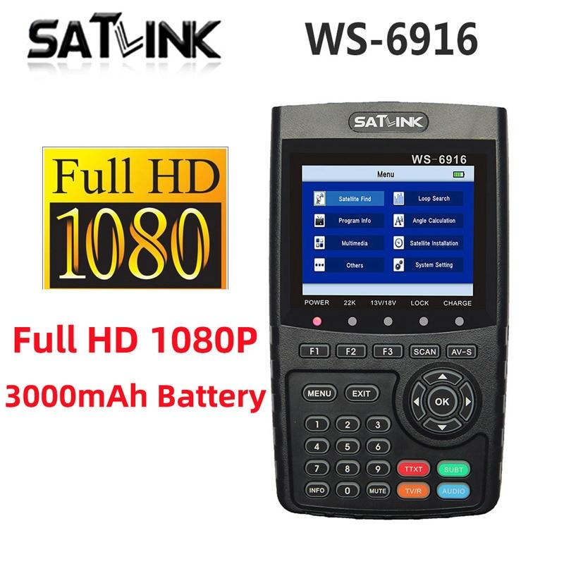 العلامة التجارية الجديدة الأصلي Satlink WS-6916 الأقمار الصناعية مكتشف HD DVB-S2 عالية الوضوح Satfinder 6916 3.5 بوصة MPEG-2/MPEG-4 DVB