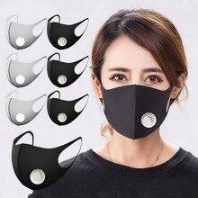 Black Unisex Motorcycle Cosplay Style Mask Fashion Club Mask