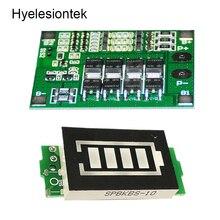 3S 25A BMS 밸런스 18650 리튬 이온 리튬 배터리 미터 표시기 레벨 3S 용량 충전기 배터리 보호 회로 기판 PCM