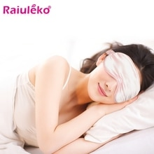 Women Men Night Smooth Silk Sleeping Eye Mask Travel Rest Blindfold Padded Eye Cover Shadow EyeShade Sleep Care Eyepatch Bandage