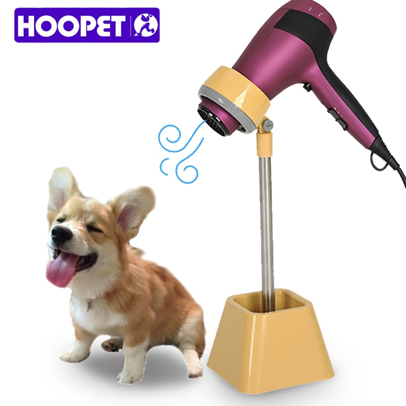 HOOPET Pet Hair Dryer Bracket Dog Cat Bathing Blow Holder Grooming Dryer Support Vertical Home Bath Beauty Pet Accessories