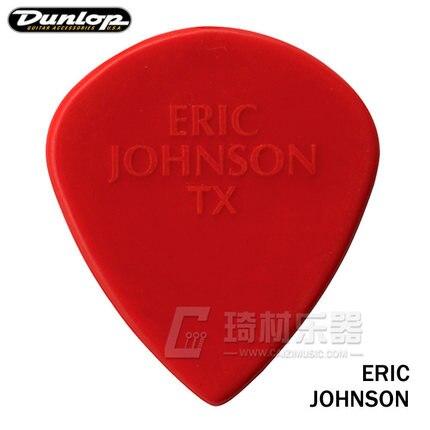 Гитарный медиатор Dunlop Ericsson Classic Jazz III 1 38 мм|picks plectrums|guitar picksguitar pick plectrum |