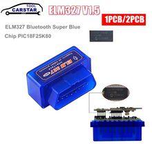 2021 Super Mini ELM327 Bluetooth-compatible V1.5 OBD2 Car Diagnostic Tool ELM 327 For Android/PC OBDII Protocol