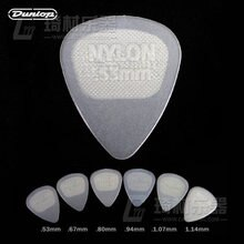 Médiator de guitare Standard en Nylon Dunlop