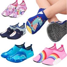 Barefoot Kids Children Beach Shoes Water Socks Boys and Girls Home Shoes Outdoor Swimming  Shoes Cut