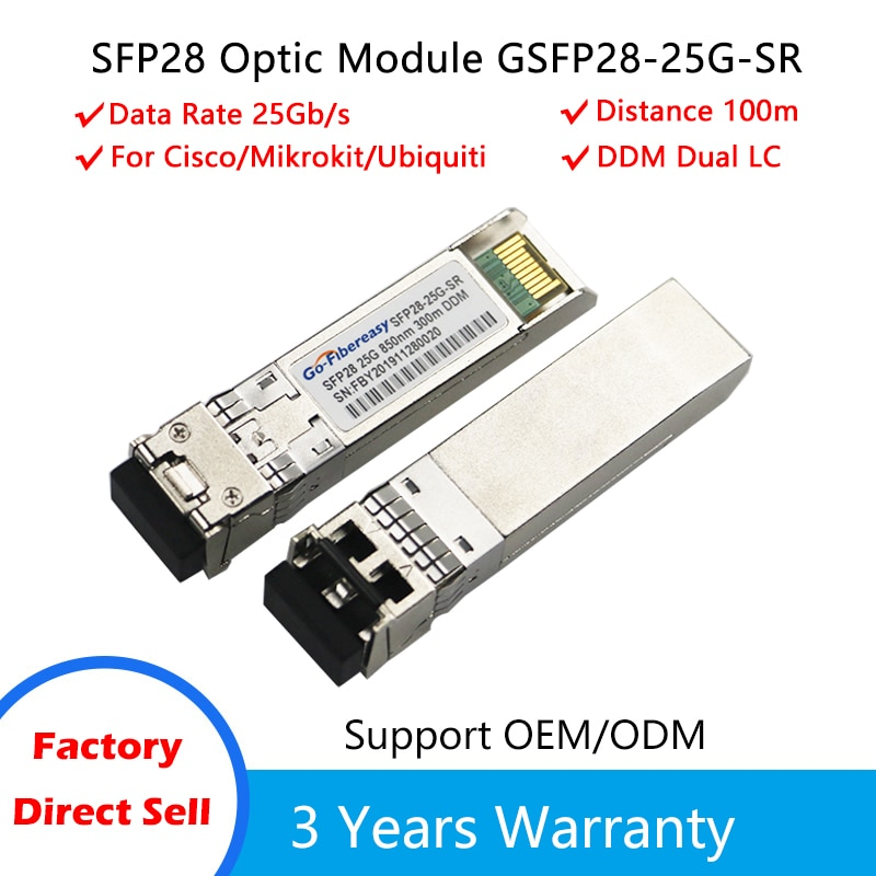 25G SFP28 الإرسال والاستقبال وحدة متعددة وضع 850nm 100m SFP-25G-SR-S LC دوبلكس SFP وحدة مع سيسكو/Mikrotik/Ubiquiti التبديل وحدة