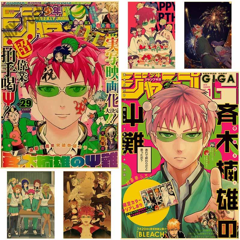 Плакаты в стиле аниме «счастливая жизнь Саики к», ретро постеры из крафт-бумаги в стиле сайки кузуо, настенная живопись, декор для гостиной, ...