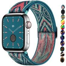 Solo Loop Nylon Strap for Apple watch band 44mm 40mm 38mm 42mm Adjustable Elastic Scrunchie bracelet correa iWatch 2 3 4 5 6 se