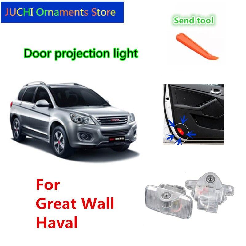 Luz de projeção da porta do carro, luz de boas-vindas da porta do carro, luz da porta do carro para a parede de grear haval h9, haval h6, haval h8 2 peças/set