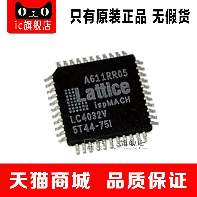 LC4032V-75TN-10I QFP48 LC4032V