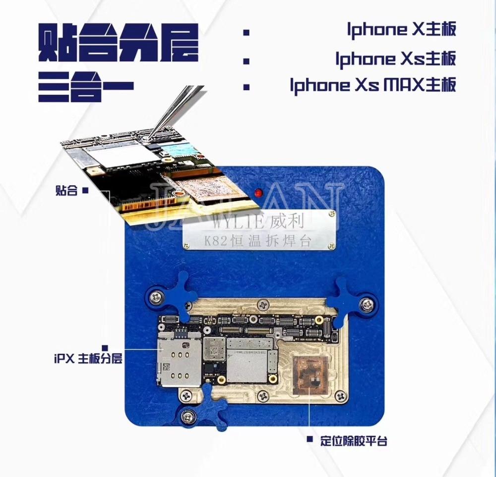 K82 محطة إصلاح اللوحة الرئيسية للآيفون XS-MAX XS X لوحة التدفئة إزالة لحام منصة إزالة إصلاح هدم