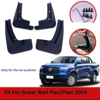 4pcs car mudflaps front rear mud flap mudguards splash guard fender flares for great wall pao poer accessories