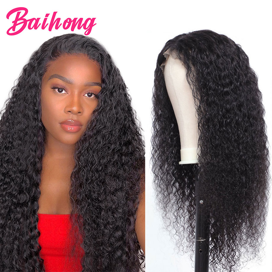 Kinky Curly Human Hair Lace Frontal Smooth Wig Natural Peruvian Remy Hair 13x4 Lace Frontal Wigs For Women Human Hair BAIHONG