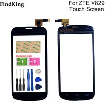 4.5'' Mobile Touch Screen Glass For ZTE Blade G Pro V829 Touch Screen Front Glass Digitizer Panel Se