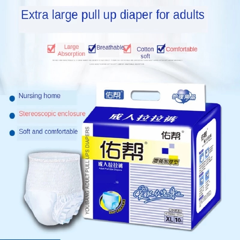 10PCS Big Package XL Adult Pull-On Pants Code Underwear Type Diaper Elderly Care Baby High Quality Super Absorption 1500ml