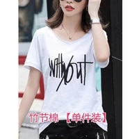summer short sleeve womens t shirt festival bamboo cotton solid color printing t shirt round neck casual large size base shirt