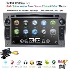 7 pouces 2 DIN voiture GPS pour opel Vauxhall Astra H G J Vectra Antara Zafira Corsa lecteur DVD moniteur de voiture voiture lecteur multimédia caméra