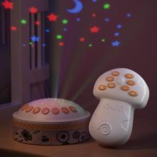 TUMAMA veilleuse projecteur peut télécommande, minuterie Auto-fermée, jouet de sommeil avec musique, chambre sommeil décor jouets pour enfants